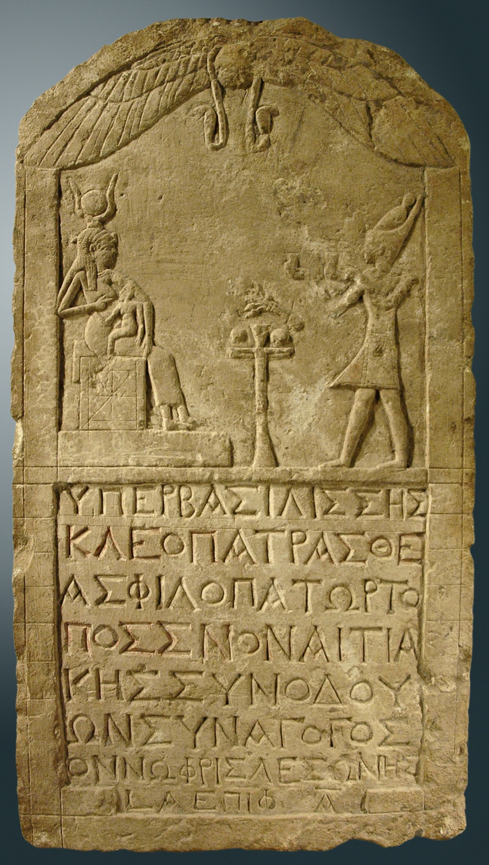 Cleopatra_Isis_Louvre_E27113